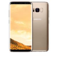 Samsung Galaxy S8 - Gold