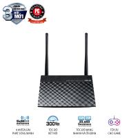 Bộ phát tín hiệu không dây Asus RT-N12+ 300Mbps, 2*5dBi,  4*LAN + 1*WAN