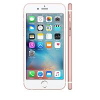 Apple iPhone 6S 16GB - bản trưng bày