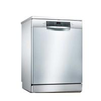 Máy rửa bát độc lập Bosch SMS4HBI01D, Series 4, CS rửa 13 bộ ,2400W, Sấy tăng cường Extra Dry