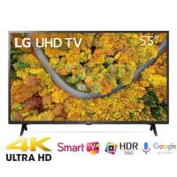TV LG 55-inch 4K 55UP7550PTC - webOS 6.0;Voice Search; 4K Upscaler,HDR 10 Pro, Loa 20 W,1463 x 914 x 269mm)
