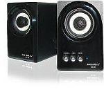 Loa Soundmax BS20/2.0 - Tổng công suất 50W(RMS)