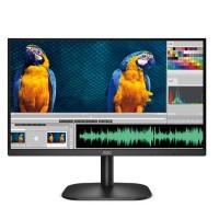 Màn hình VA AOC 75Hz 23.8-inch 24B2XHM/74 - 1920x1080; 250cd/m2; 6ms; 20W; D-sub+HDMI