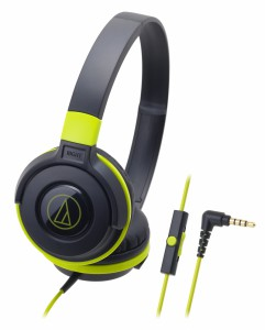 Tai nghe Audio Technica chụp đầu ATH-S100IS-GR- Green - jack 3,5mm