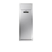 Dàn nóng điều hòa tủ đứng GREE ~18000 BTU GVC18AG-K3NNB1A-O