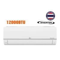 Điều hòa LG V13ENS1U - 1 chiều inverter ~12000Btu (cục nóng)