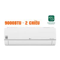 Điều hòa LG B10END - 2 chiều; Smart Inverter; R-410A ~9000Btu