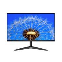 Màn hình IPS AOC 75Hz 27-inch 27B1H/74 - 1920x1080; 250cd/m2; 9ms; 23W; D-sub+HDMI