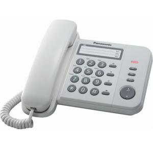 Điện thoại bàn Panasonic KX-TS520MX White