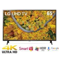TV LG 65-inch 4K 65UP7550PTC - webOS 6.0;Voice Search; 4K Upscaler,HDR 10 Pro, Loa 20 W,1463 x 914 x 269mm)