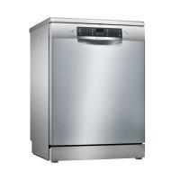 Máy rửa bát độc lập Bosch SMS46MI01G,13 bộ, 6 chương trình,  3 tinh năng rửa thêm, 5 nhiệt độ rửa