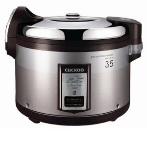Nồi cơm điện Cuckoo 6.3 lít CR3521S (made in korea)