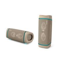 Loa Bluetooth Sony SRS-XB33 - Màu nâu sẫm - loa kép; IP67; NFC+BT5.0; Call Free; USB Type-C; 1100g