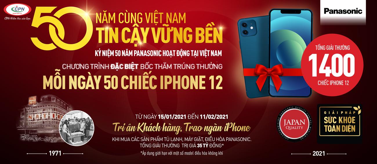 1300x500-panasonic-012021-2.png