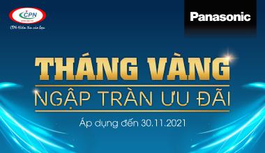 380x220-panasonic-lucky-draw-102021.png