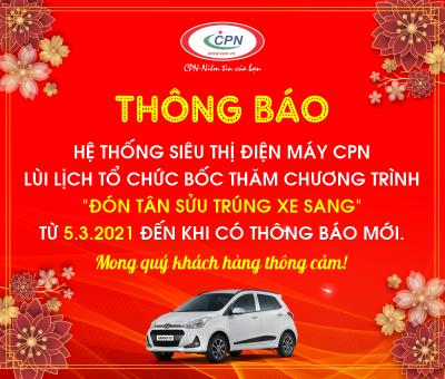 400x340-thong-bao-boc-tham-032021.png