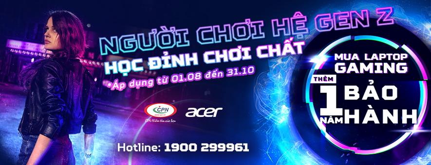 855x340-acer-072021.jpg