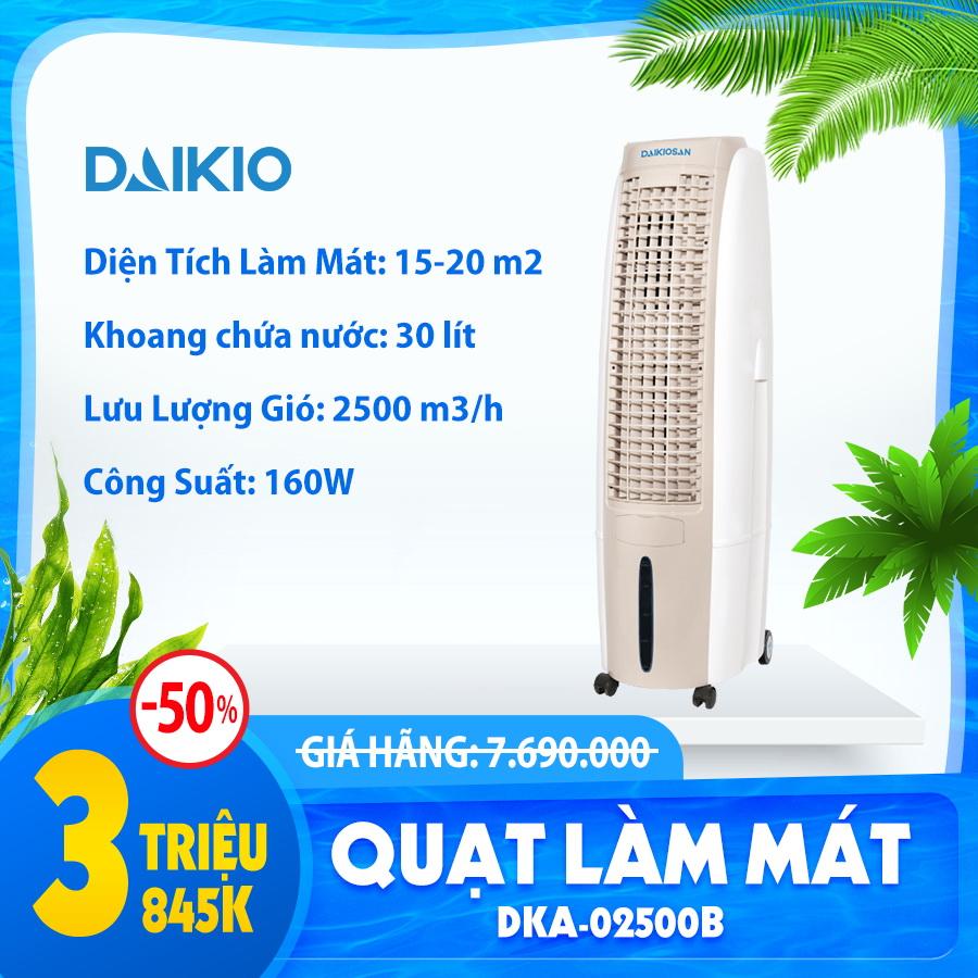 900x900-dka-02500b-07022021.jpg