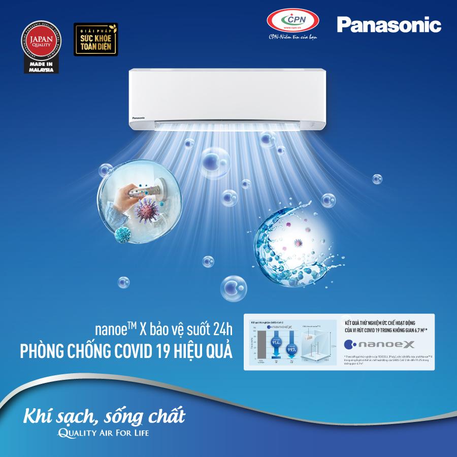 900x900-panasonic-032021.png