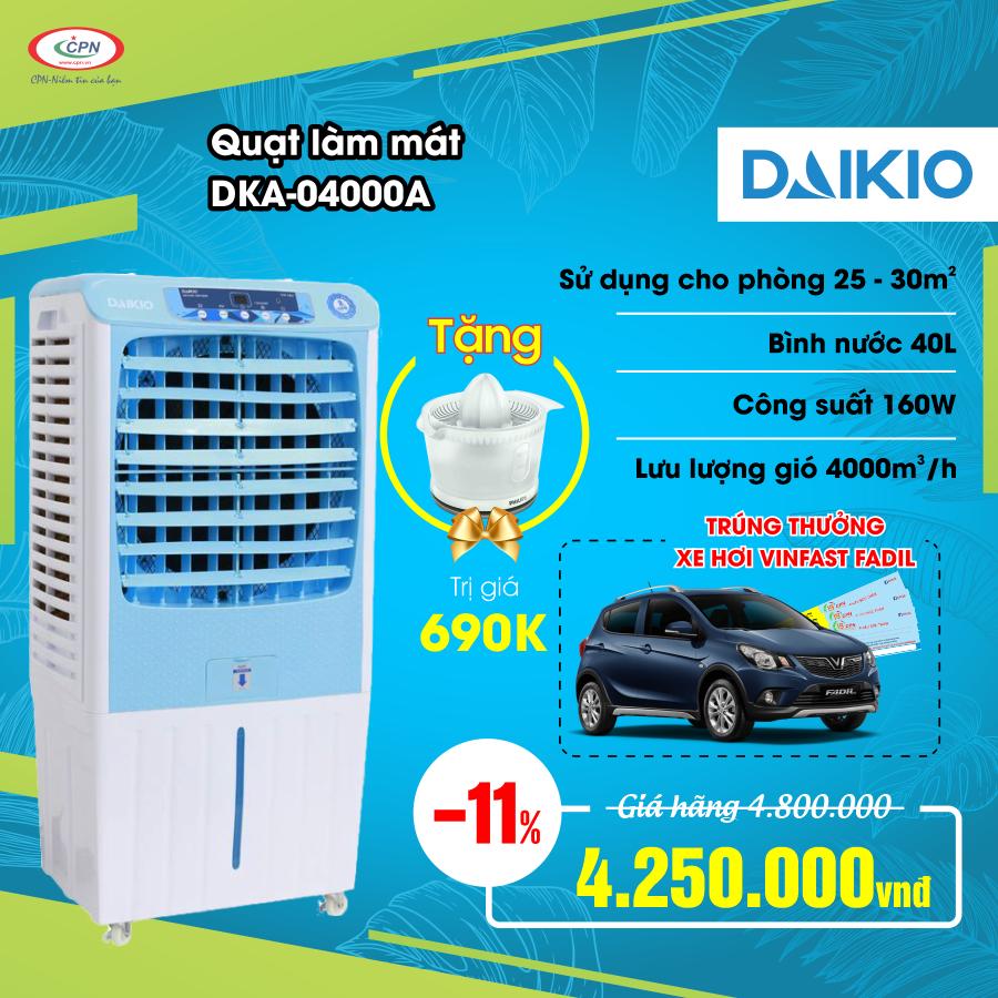 900x900-quat-052021-dka-04000a-2.png