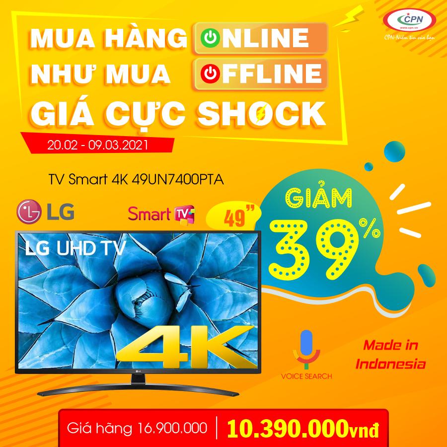 900x900-tv-49un7400pta.png