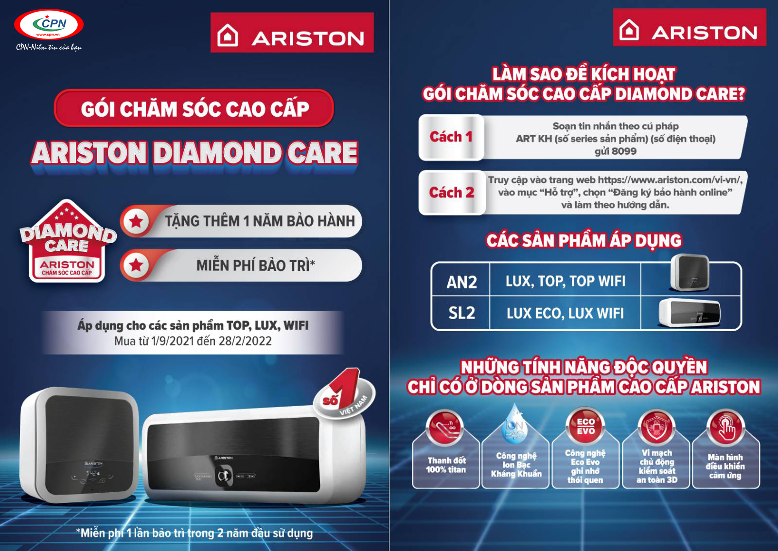 a3-ariston-082021.png