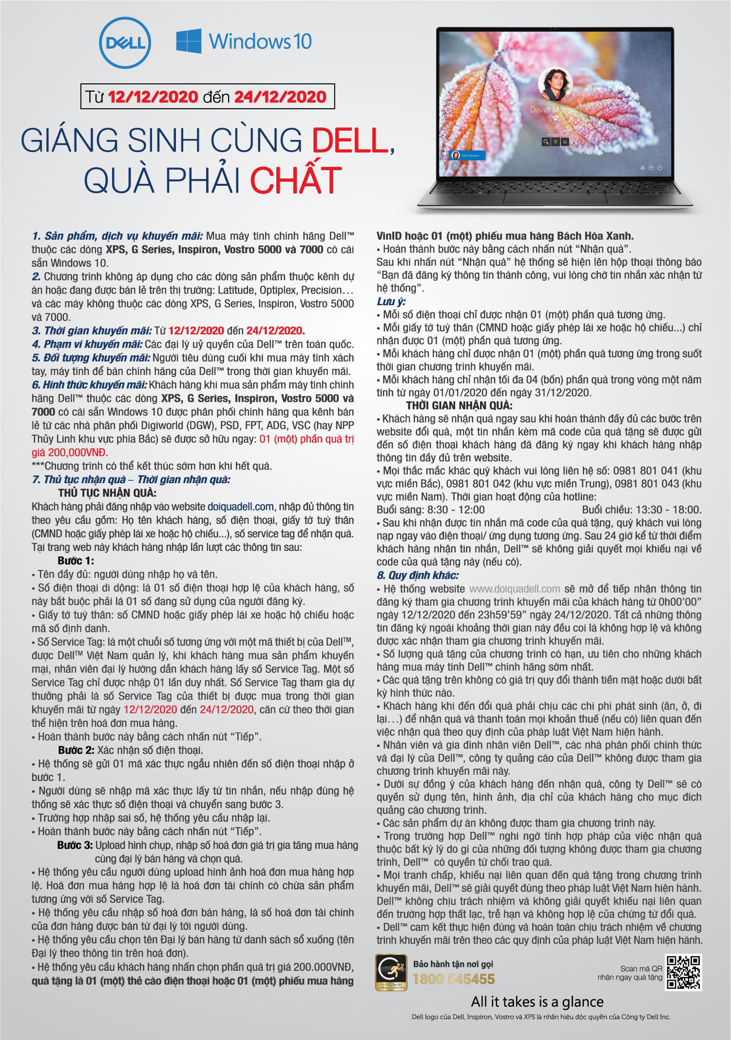 leaflet-promotion-q4-back.jpg
