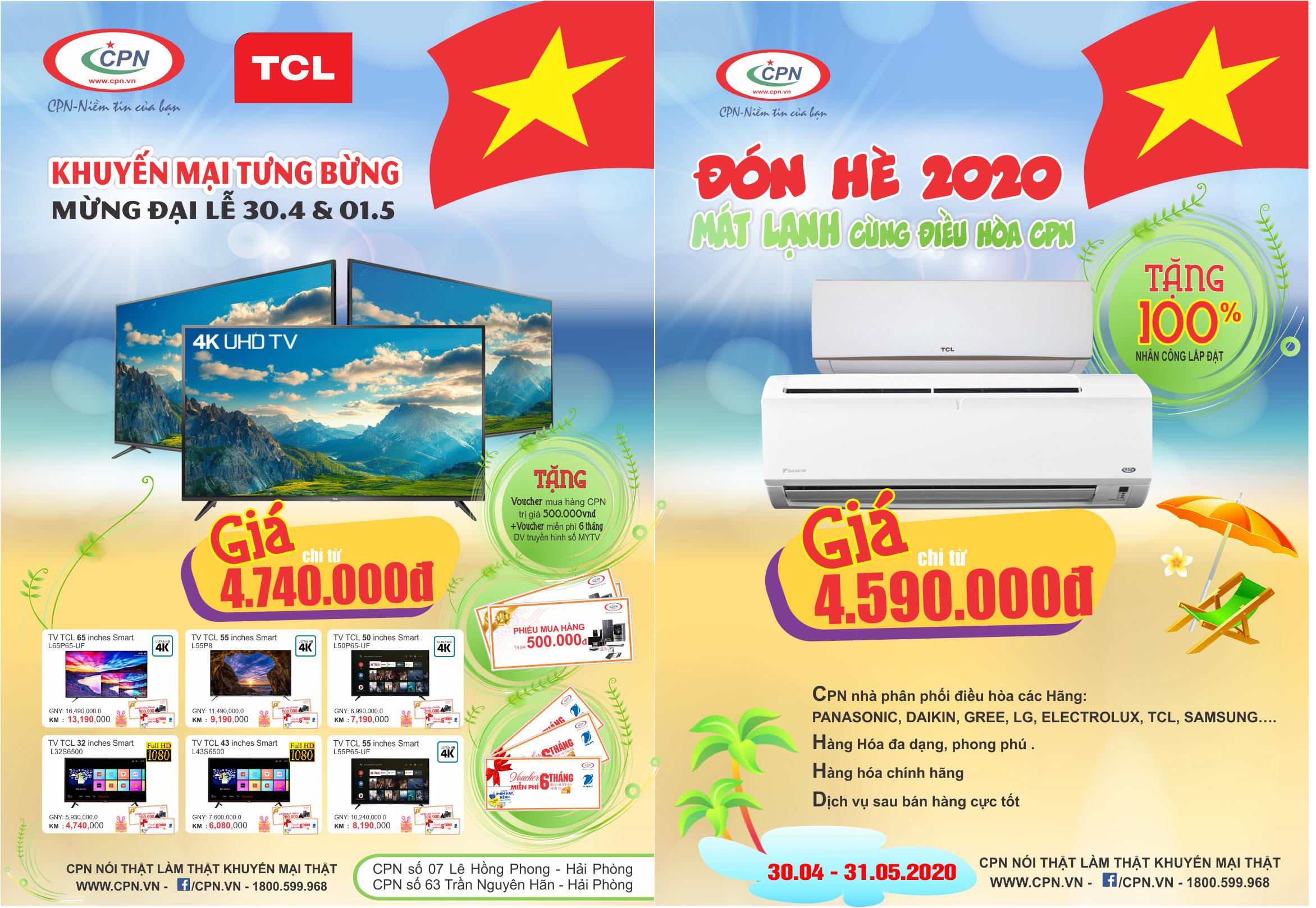 toroi-tcl-042020.jpg