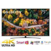 TV LG 75 inches 75UP7800PTB,4K,smart,VoiceSeach,Loa 20w,BXL lõi tứ 4K,1678 x 1045 x 378mm