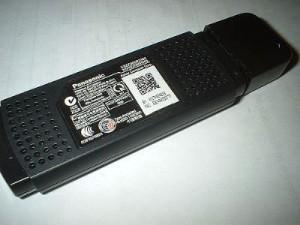 USB Wireless Panasonic  K9ZZ00002304 - for TV/BDP